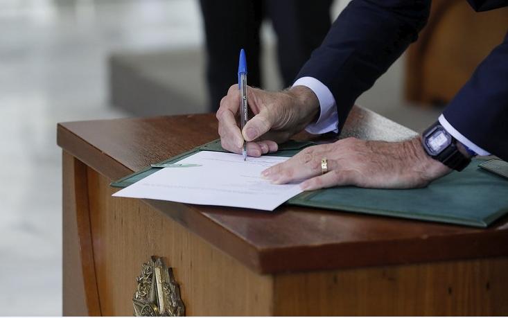 Presidente Bolsonaro sanciona a Lei Orçamentária de 2021 com veto parcial
